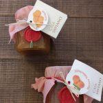 Confettura extra di Albicocca del Vesuvio con frutta a pezzi 3